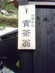 Baisaou1